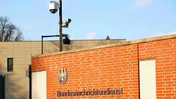 Zentrale des Bundesnachrichtendienstes (BND) in Berlin. © dpa / picture-alliance Foto: Wolfram Steinberg
